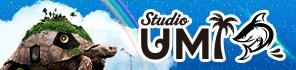 レコーディングスタジオ・ライブレコーディングならStudio UMI!!