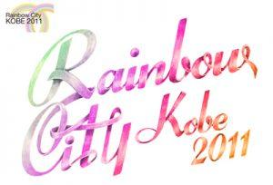 rainbow_fin