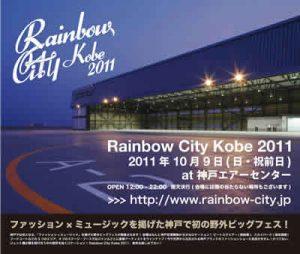 rck2011_web_invitation