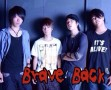Brave Back
