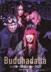 Buddahadatta